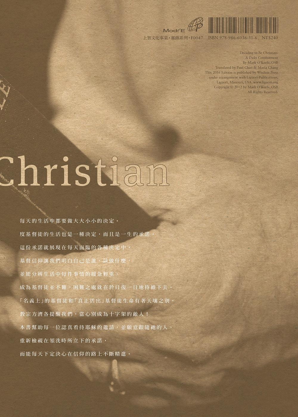 ◤博客來BOOKS◢ 暢銷書榜《推薦》日日更新承諾:成為真正的基督徒