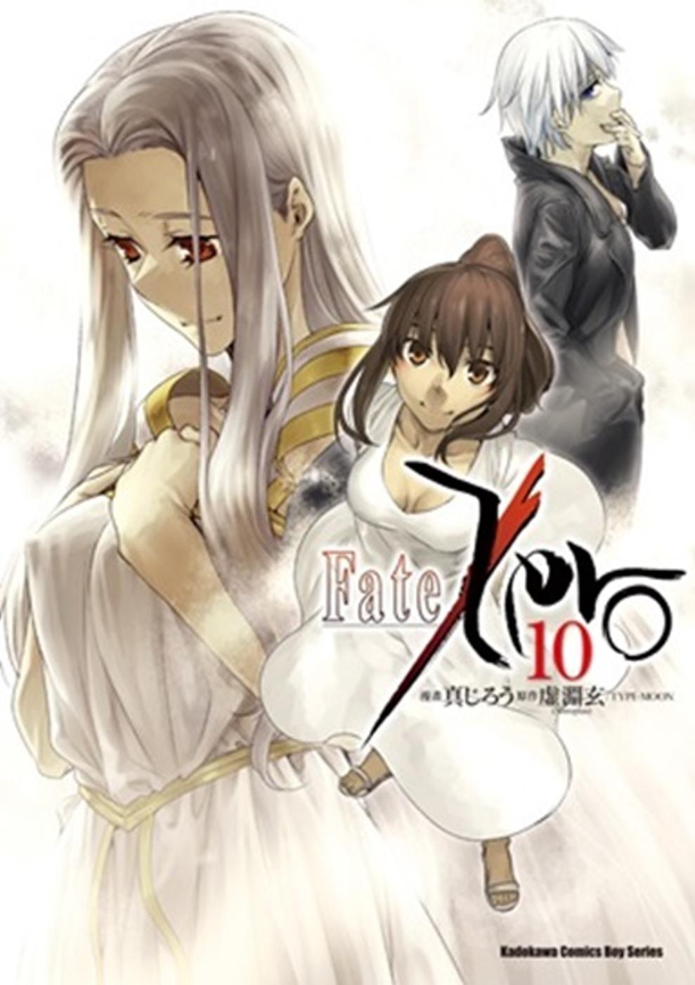 Fate Zero 10