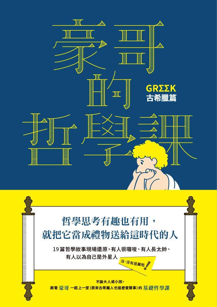 http://im2.book.com.tw/image/getImage?i=http://www.books.com.tw/img/001/071/27/0010712768_bc_01.jpg&v=570e2e2b&w=655&h=609