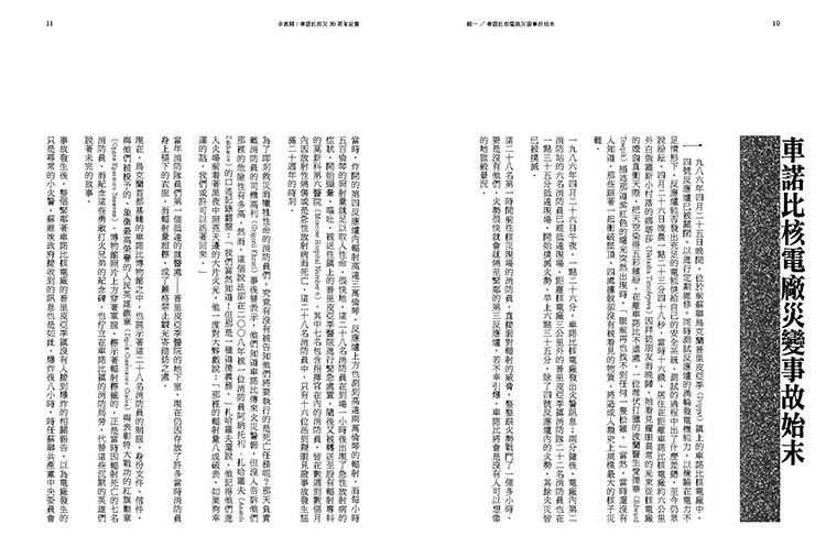 http://im2.book.com.tw/image/getImage?i=http://www.books.com.tw/img/001/071/32/0010713256_b_01.jpg&v=5714e1f0&w=655&h=609