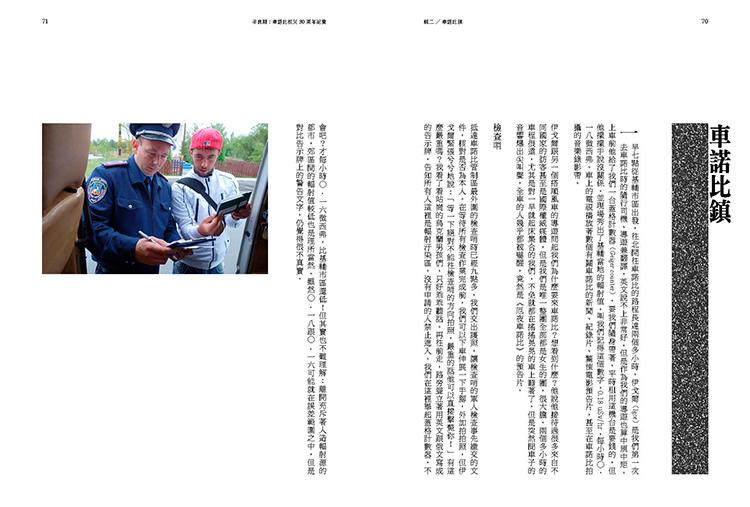 http://im1.book.com.tw/image/getImage?i=http://www.books.com.tw/img/001/071/32/0010713256_b_04.jpg&v=5714e1f1&w=655&h=609