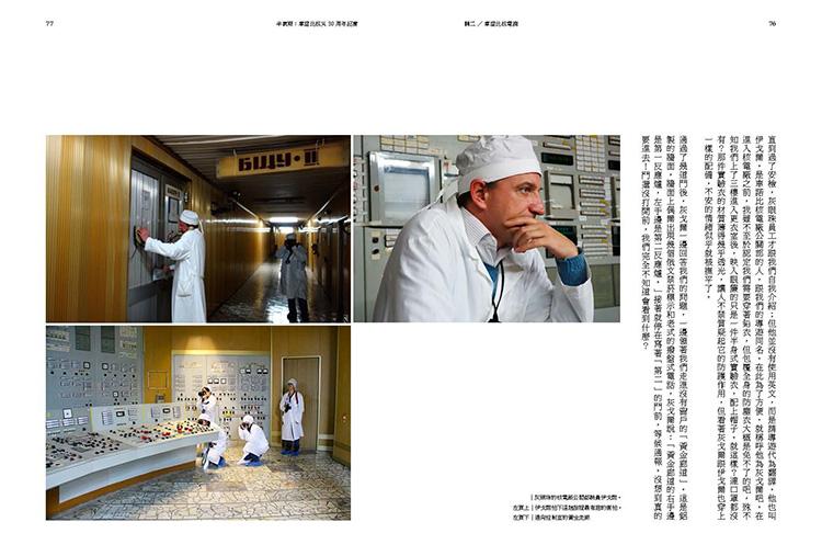 http://im2.book.com.tw/image/getImage?i=http://www.books.com.tw/img/001/071/32/0010713256_b_05.jpg&v=5714e1f1&w=655&h=609