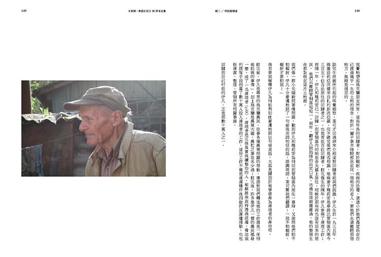 http://im1.book.com.tw/image/getImage?i=http://www.books.com.tw/img/001/071/32/0010713256_b_08.jpg&v=5714e1f1&w=655&h=609