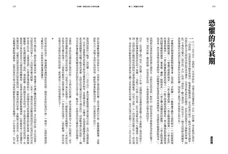 http://im2.book.com.tw/image/getImage?i=http://www.books.com.tw/img/001/071/32/0010713256_b_09.jpg&v=5714e1f1&w=655&h=609