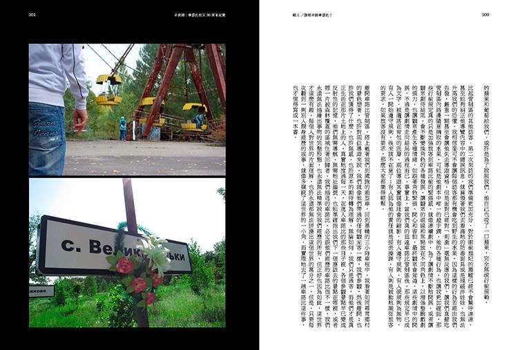 http://im1.book.com.tw/image/getImage?i=http://www.books.com.tw/img/001/071/32/0010713256_b_10.jpg&v=5714e1f0&w=655&h=609