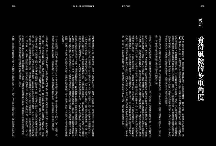 http://im2.book.com.tw/image/getImage?i=http://www.books.com.tw/img/001/071/32/0010713256_b_11.jpg&v=5714e1f0&w=655&h=609