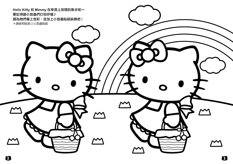 ◤博客來BOOKS◢ 暢銷書榜《推薦》Hello Kitty的貼紙著色本:小星星篇 (附120張貼紙)