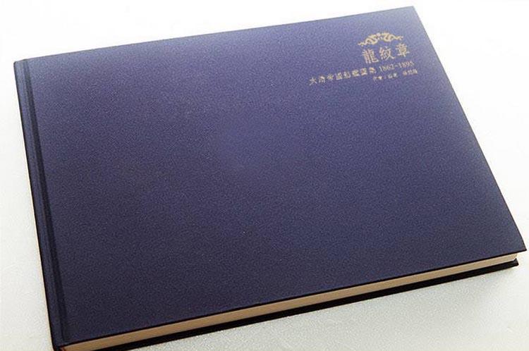 http://im1.book.com.tw/image/getImage?i=http://www.books.com.tw/img/001/071/87/0010718792_b_02.jpg&v=5756b0b0&w=655&h=609