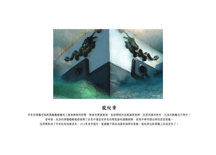 http://im2.book.com.tw/image/getImage?i=http://www.books.com.tw/img/001/071/87/0010718792_b_03.jpg&v=5756b0b1&w=655&h=609