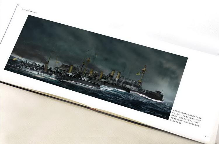 http://im1.book.com.tw/image/getImage?i=http://www.books.com.tw/img/001/071/87/0010718792_b_04.jpg&v=5756b0b1&w=655&h=609