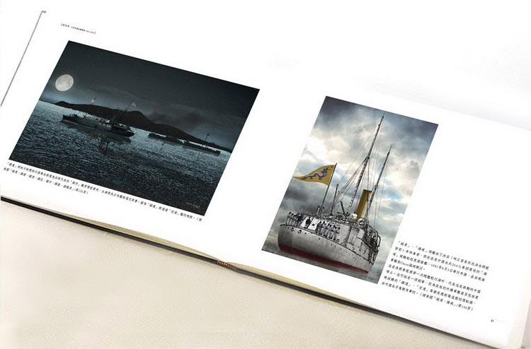 http://im2.book.com.tw/image/getImage?i=http://www.books.com.tw/img/001/071/87/0010718792_b_05.jpg&v=5756b0b2&w=655&h=609
