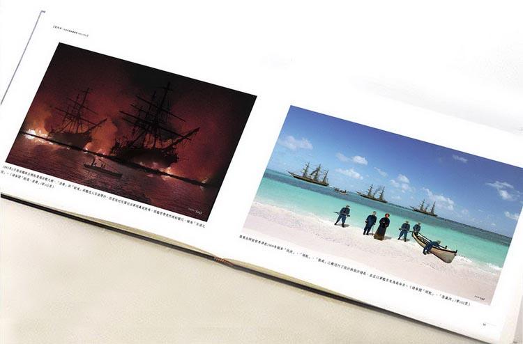 http://im1.book.com.tw/image/getImage?i=http://www.books.com.tw/img/001/071/87/0010718792_b_08.jpg&v=5756b0b2&w=655&h=609
