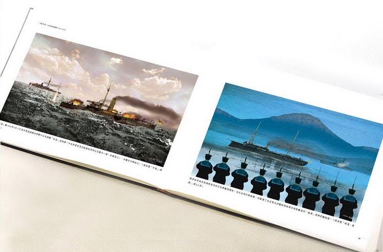 http://im1.book.com.tw/image/getImage?i=http://www.books.com.tw/img/001/071/87/0010718792_b_22.jpg&v=5756b0b0&w=655&h=609