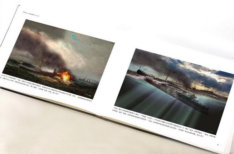 http://im1.book.com.tw/image/getImage?i=http://www.books.com.tw/img/001/071/87/0010718792_b_24.jpg&v=5756b0b0&w=655&h=609