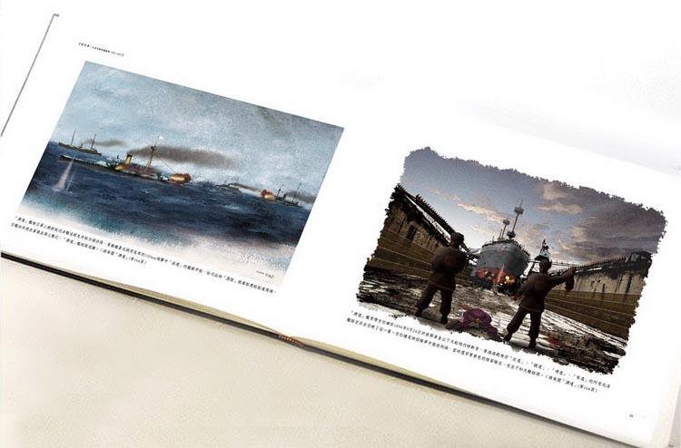 http://im1.book.com.tw/image/getImage?i=http://www.books.com.tw/img/001/071/87/0010718792_b_26.jpg&v=5756b0b0&w=655&h=609