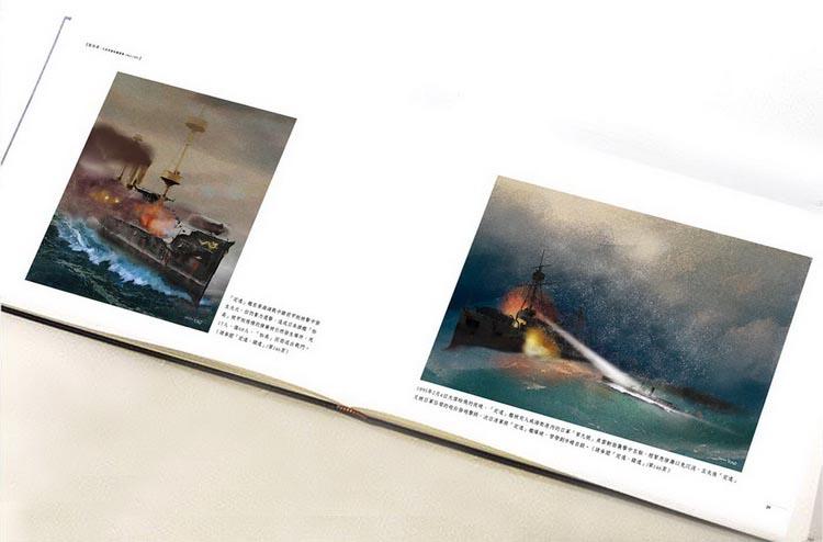http://im2.book.com.tw/image/getImage?i=http://www.books.com.tw/img/001/071/87/0010718792_b_27.jpg&v=5756b0b1&w=655&h=609