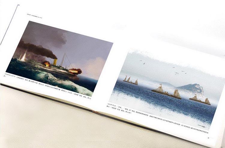 http://im2.book.com.tw/image/getImage?i=http://www.books.com.tw/img/001/071/87/0010718792_b_29.jpg&v=5756b0b1&w=655&h=609