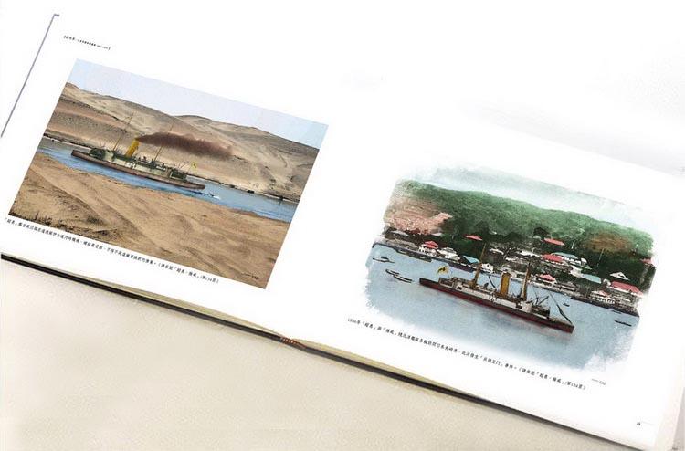 http://im1.book.com.tw/image/getImage?i=http://www.books.com.tw/img/001/071/87/0010718792_b_30.jpg&v=5756b0b1&w=655&h=609