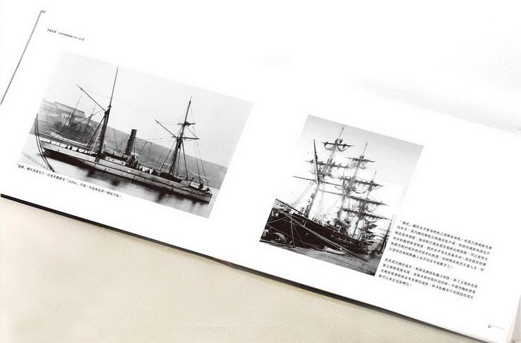 http://im2.book.com.tw/image/getImage?i=http://www.books.com.tw/img/001/071/87/0010718792_b_31.jpg&v=5756b0b1&w=655&h=609