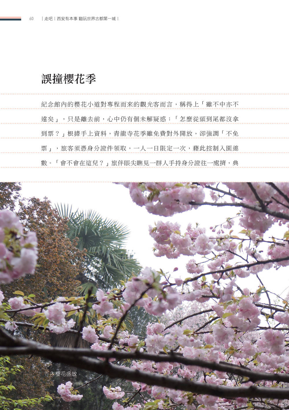 http://im1.book.com.tw/image/getImage?i=http://www.books.com.tw/img/001/071/93/0010719376_b_04.jpg&v=57629c40&w=655&h=609