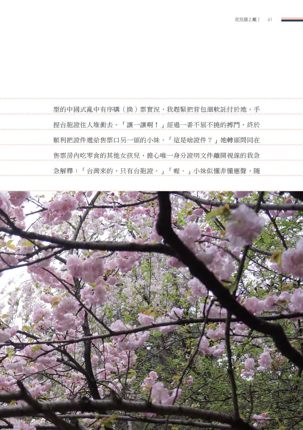 http://im2.book.com.tw/image/getImage?i=http://www.books.com.tw/img/001/071/93/0010719376_b_05.jpg&v=57629c41&w=655&h=609