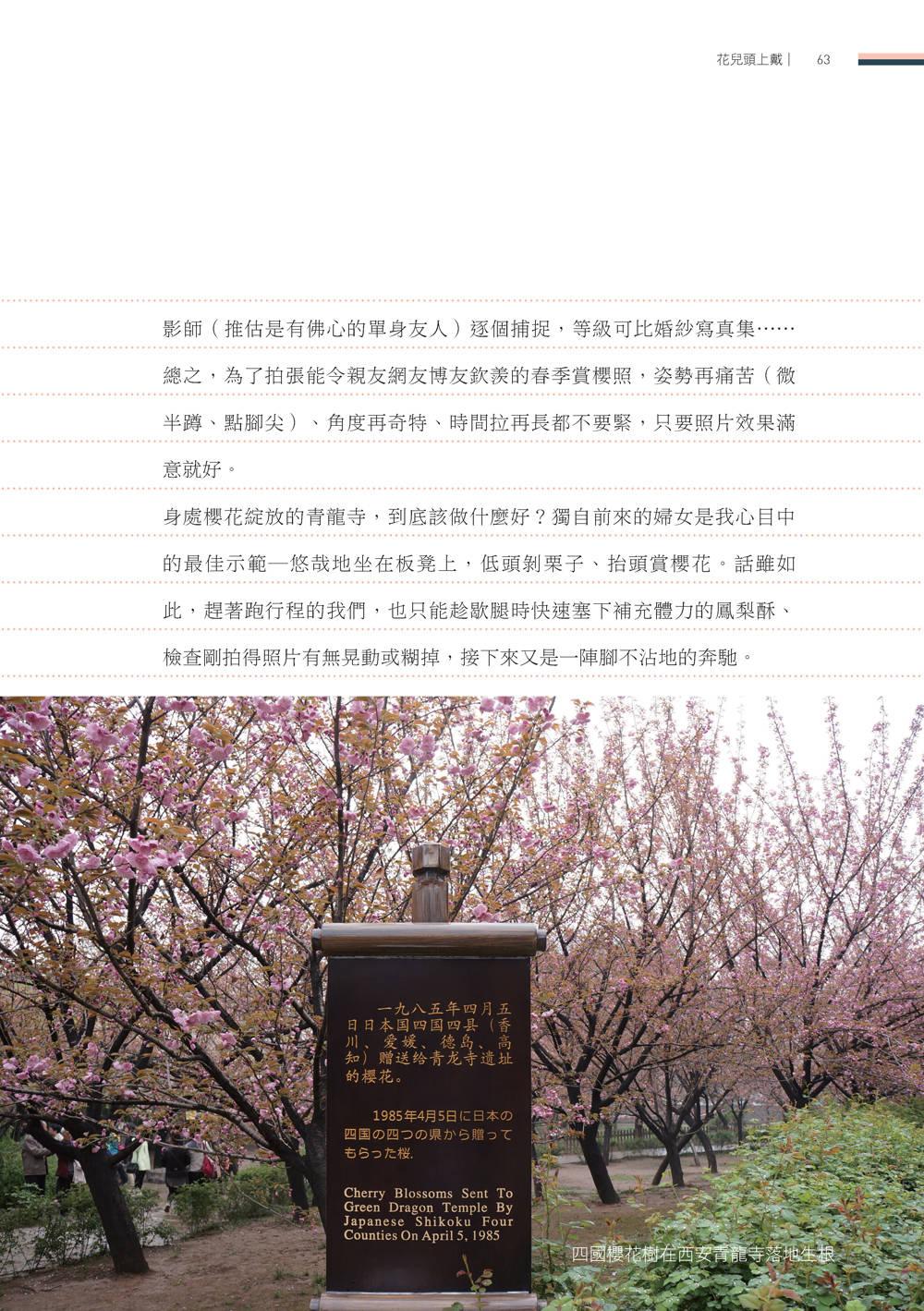 http://im2.book.com.tw/image/getImage?i=http://www.books.com.tw/img/001/071/93/0010719376_b_07.jpg&v=57629c41&w=655&h=609