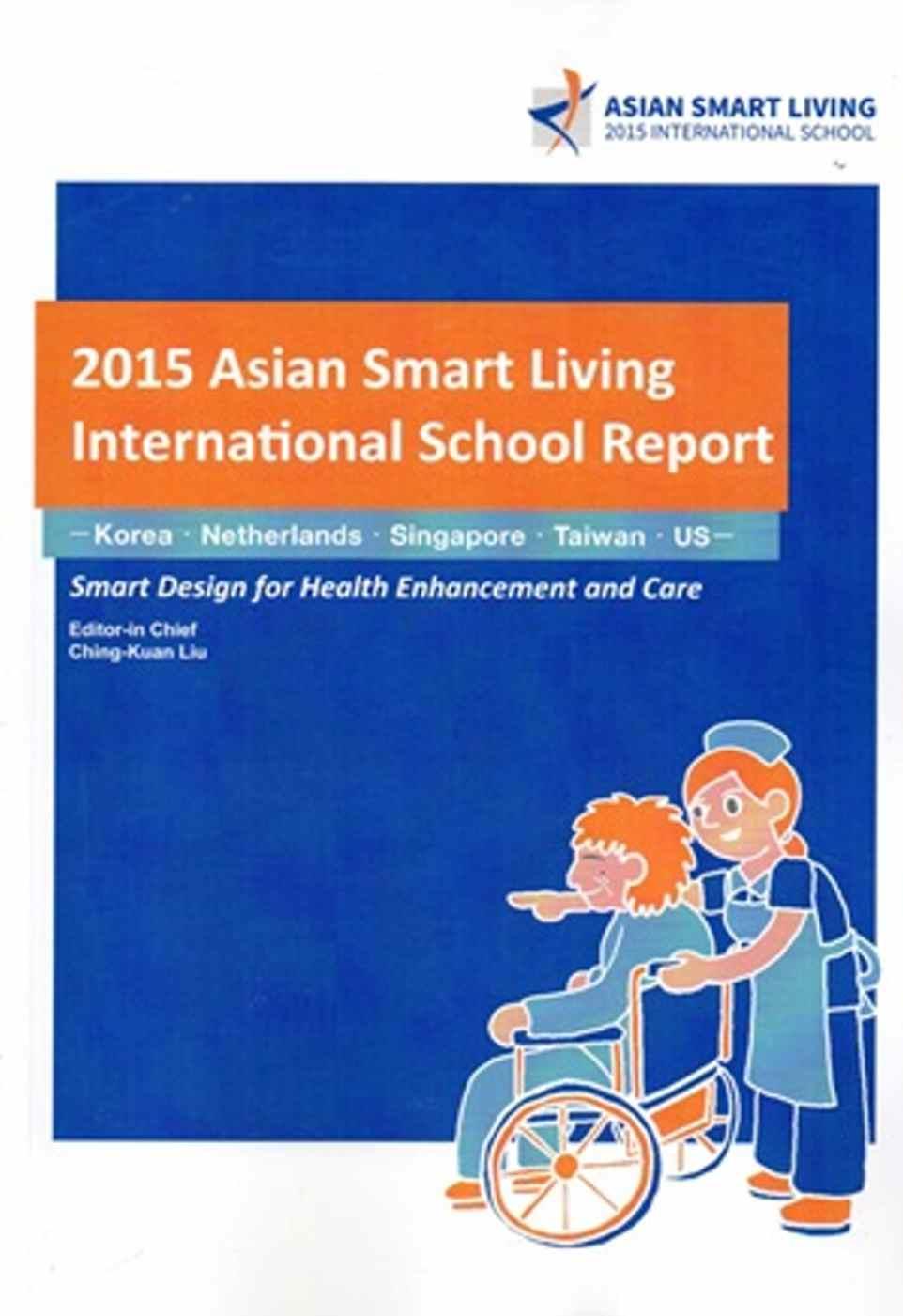 2015 Asian Smart Living International School