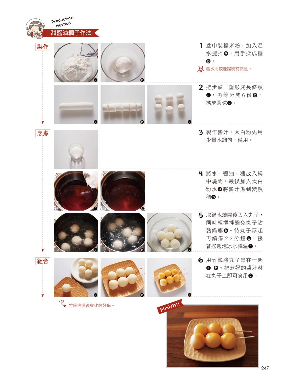 http://im1.book.com.tw/image/getImage?i=http://www.books.com.tw/img/001/072/03/0010720380_b_12.jpg&v=576bd70d&w=655&h=609