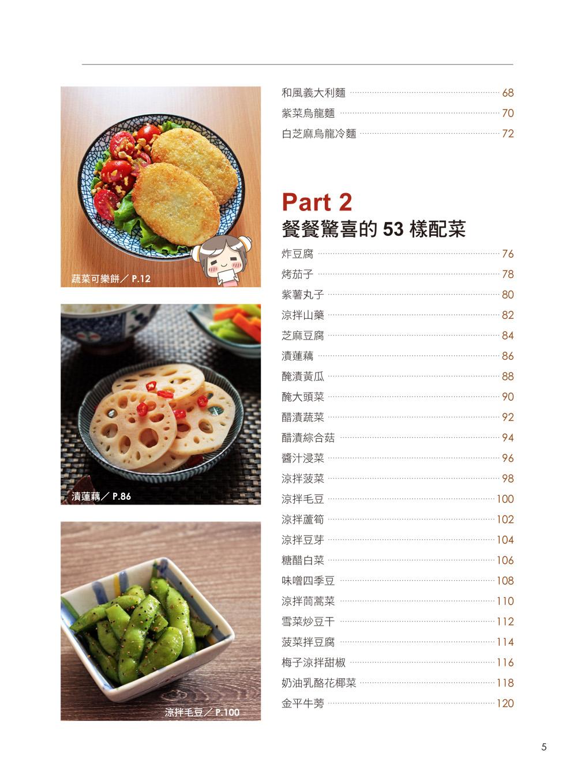 http://im1.book.com.tw/image/getImage?i=http://www.books.com.tw/img/001/072/03/0010720380_bi_02.jpg&v=576bd710&w=655&h=609