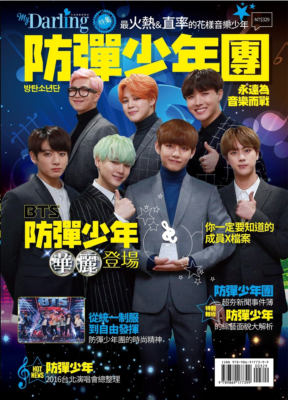 BTS防彈少年團:永遠為音樂而戰,最火熱 直率的花樣音樂少年^!