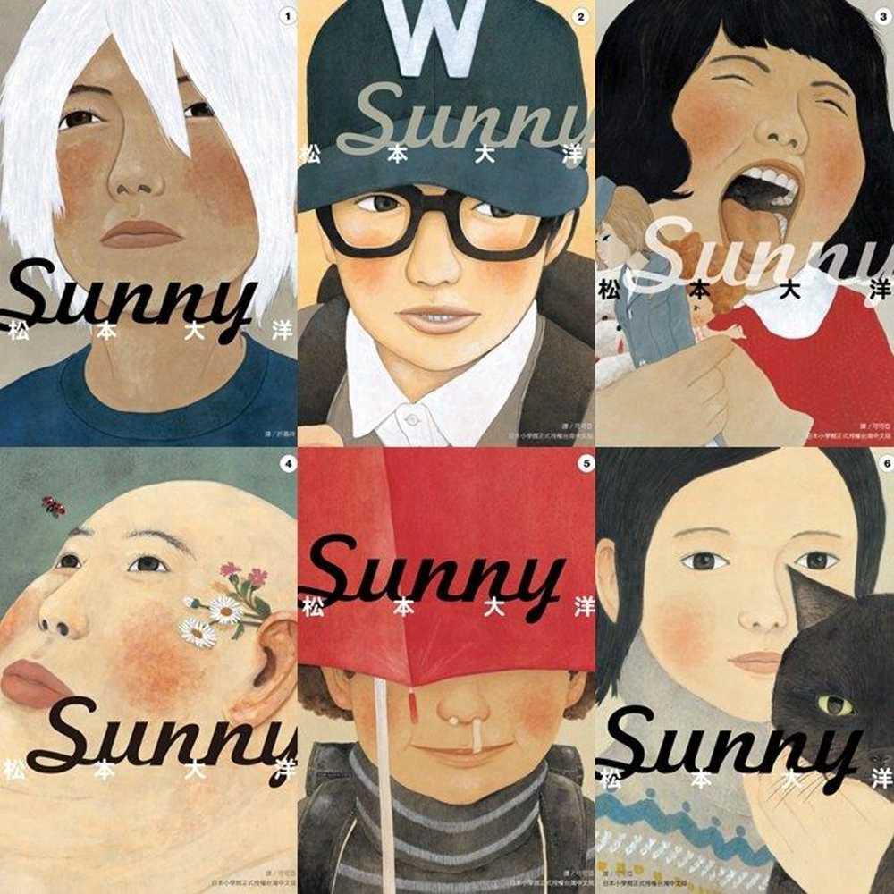 Sunny 1-6 (完)(套)