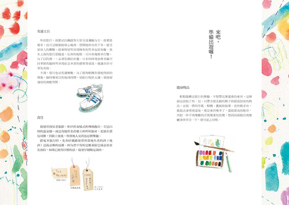 http://im2.book.com.tw/image/getImage?i=http://www.books.com.tw/img/001/072/16/0010721606_b_01.jpg&v=579b5b1d&w=655&h=609