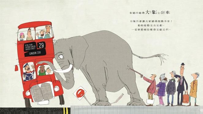 ◤博客來BOOKS◢ 暢銷書榜《推薦》你絕不能帶大象上公車