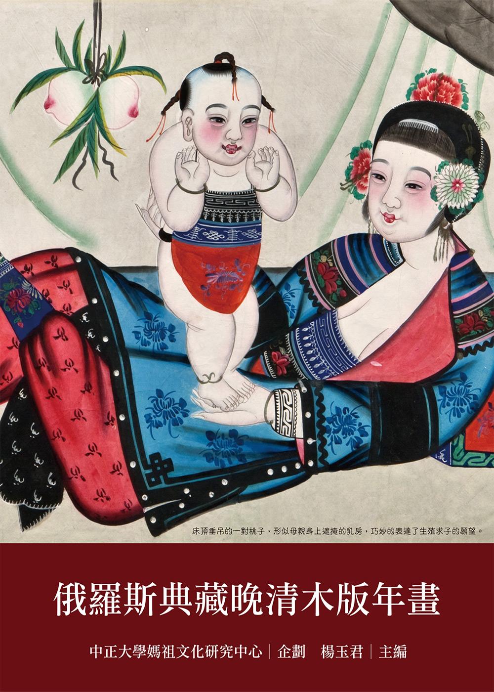 http://im2.book.com.tw/image/getImage?i=http://www.books.com.tw/img/001/072/47/0010724711_b_01.jpg&v=57a335cb&w=655&h=609