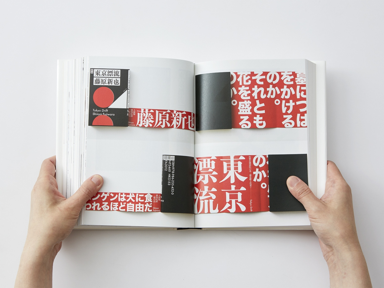 ◤博客來BOOKS◢ 暢銷書榜《推薦》Design by wangzhihong.com:A Selection of Book Designs, 2001-2016(王志弘作品選2001-2016)