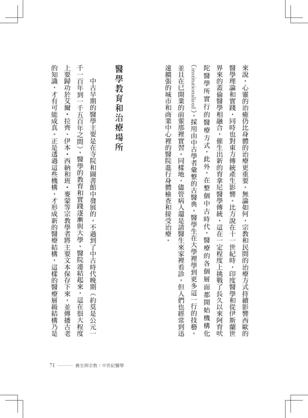 http://im2.book.com.tw/image/getImage?i=http://www.books.com.tw/img/001/072/55/0010725528_b_01.jpg&v=57c3d690&w=655&h=609