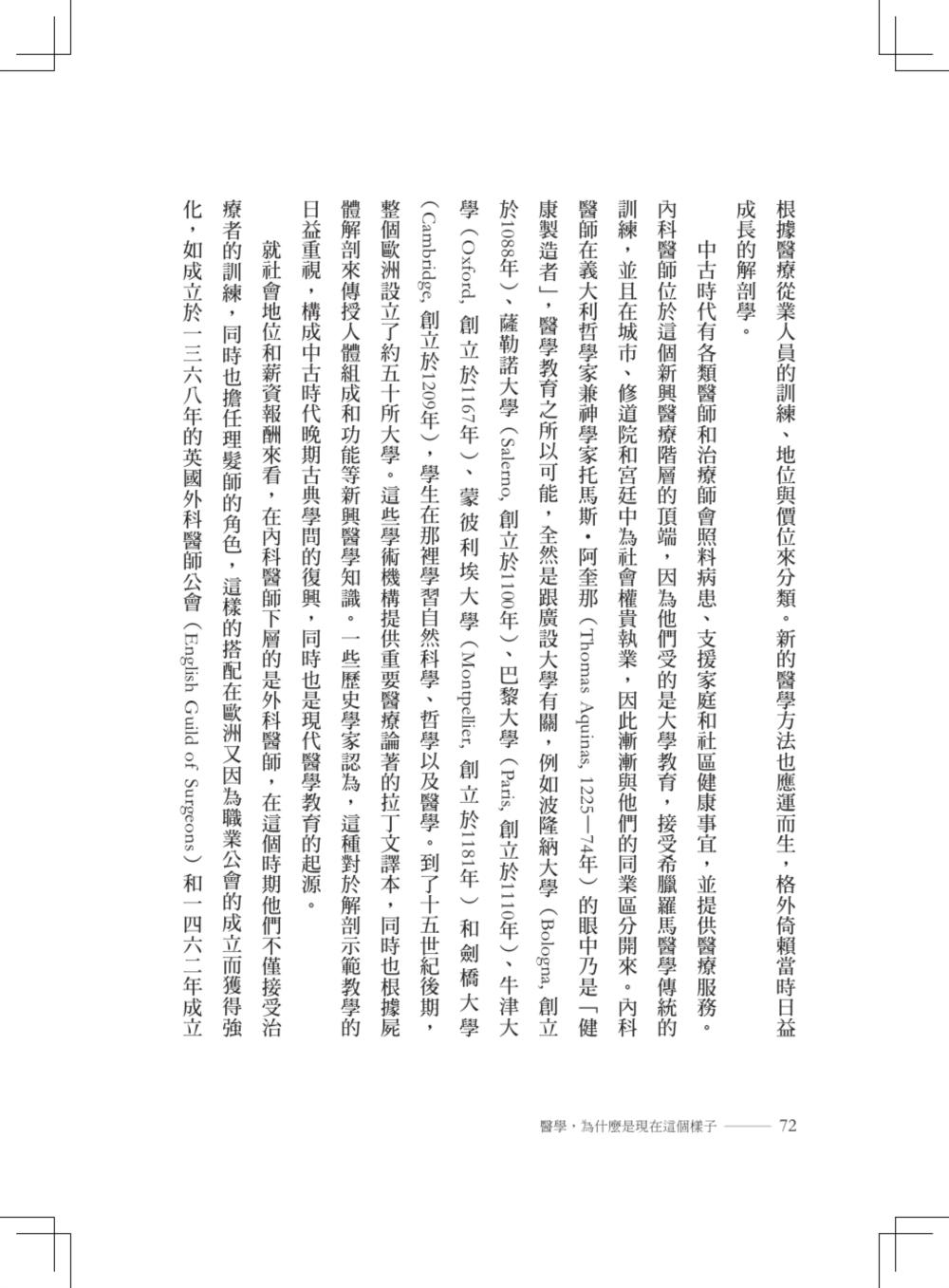 http://im1.book.com.tw/image/getImage?i=http://www.books.com.tw/img/001/072/55/0010725528_b_02.jpg&v=57c3d691&w=655&h=609