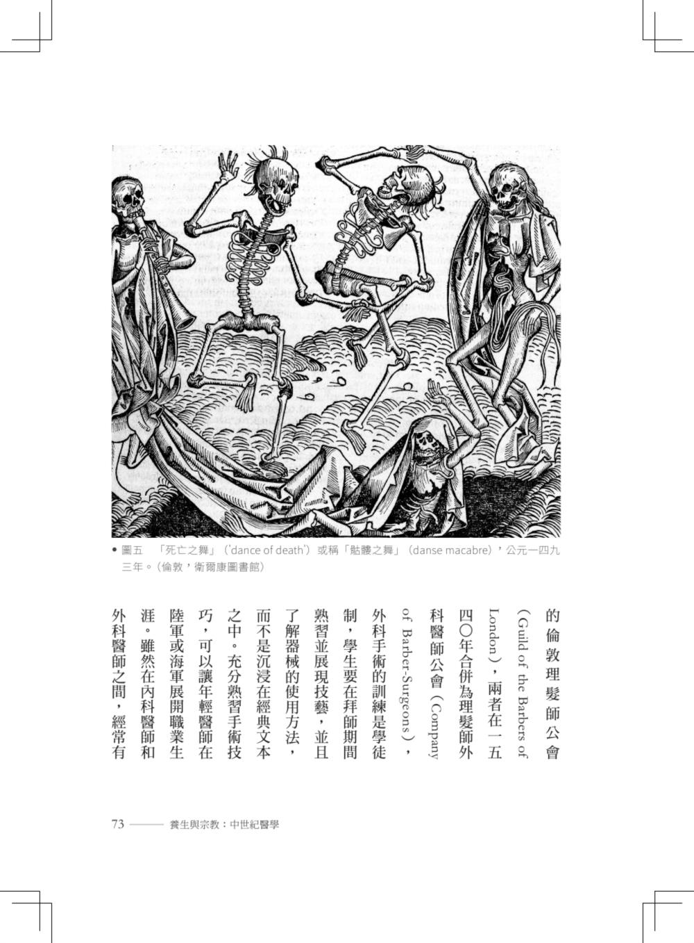 http://im2.book.com.tw/image/getImage?i=http://www.books.com.tw/img/001/072/55/0010725528_b_03.jpg&v=57c3d691&w=655&h=609