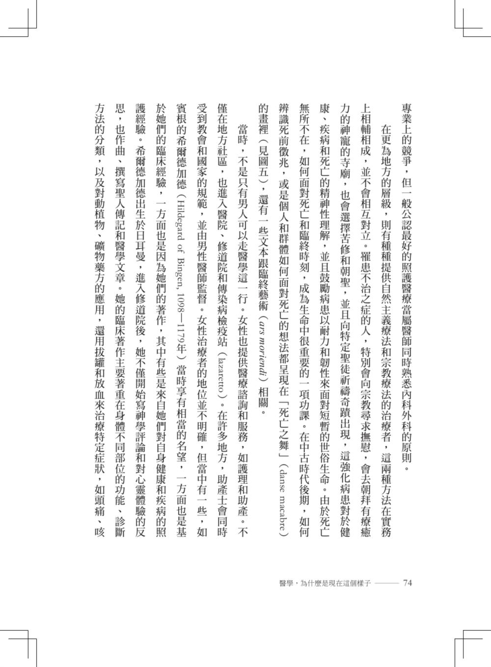 http://im1.book.com.tw/image/getImage?i=http://www.books.com.tw/img/001/072/55/0010725528_b_04.jpg&v=57c3d691&w=655&h=609