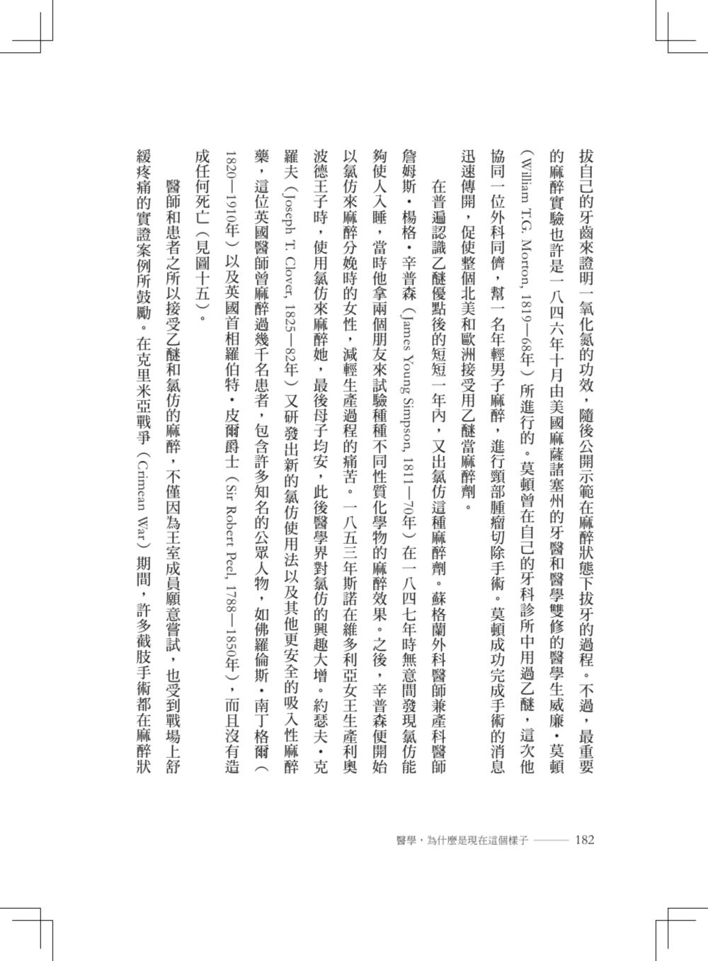 http://im1.book.com.tw/image/getImage?i=http://www.books.com.tw/img/001/072/55/0010725528_b_08.jpg&v=57c3d692&w=655&h=609