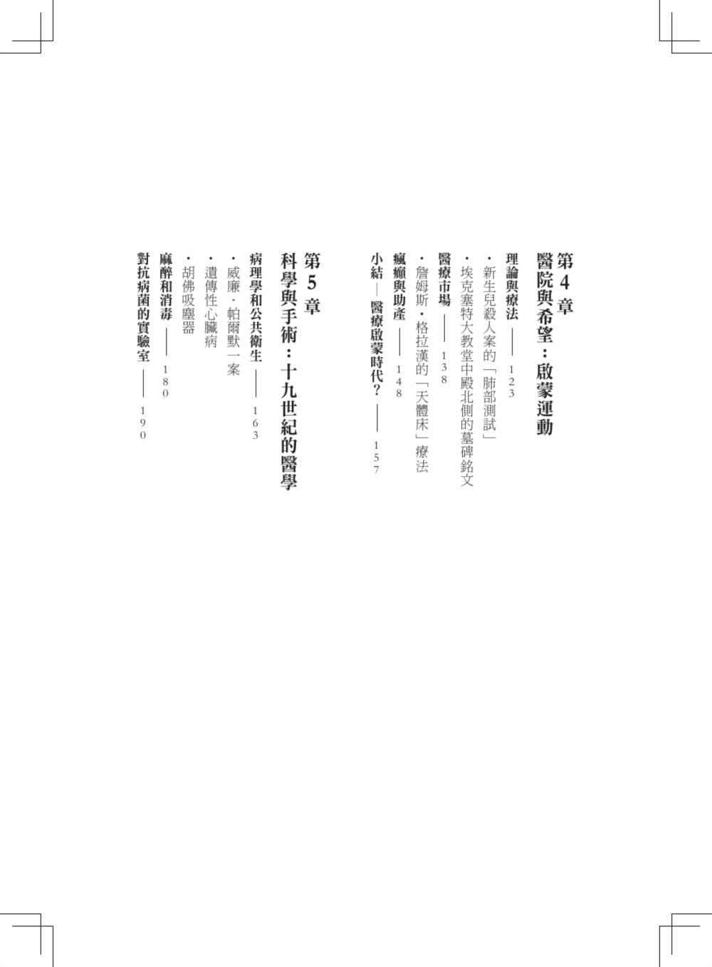 http://im2.book.com.tw/image/getImage?i=http://www.books.com.tw/img/001/072/55/0010725528_bi_03.jpg&v=57c3d693&w=655&h=609