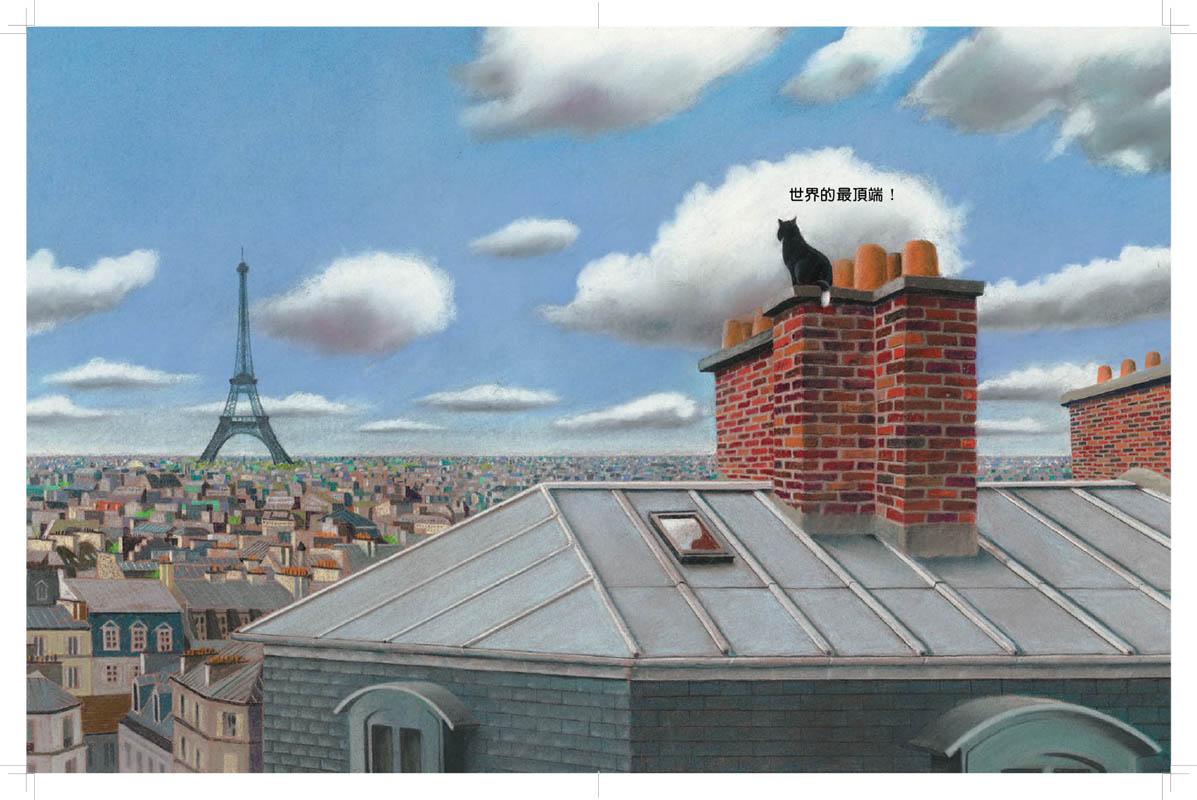 屋頂上的風景