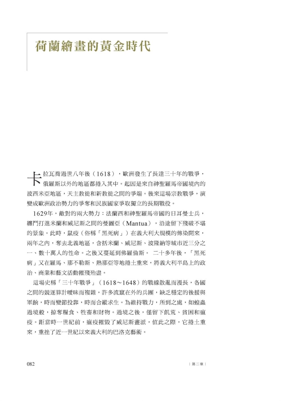 http://im1.book.com.tw/image/getImage?i=http://www.books.com.tw/img/001/072/81/0010728178_b_02.jpg&v=57cfec75&w=655&h=609