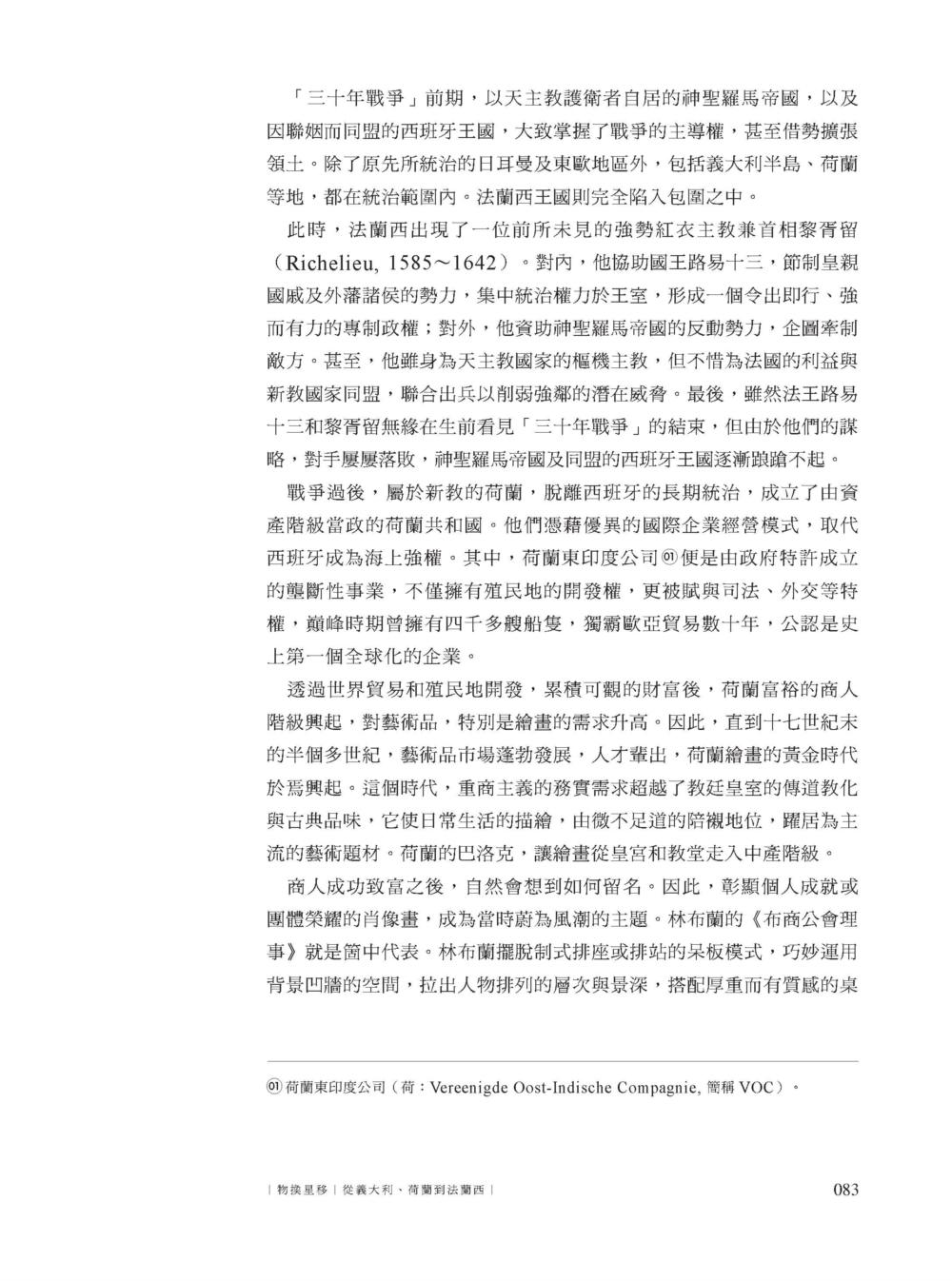 http://im2.book.com.tw/image/getImage?i=http://www.books.com.tw/img/001/072/81/0010728178_b_03.jpg&v=57cfec75&w=655&h=609