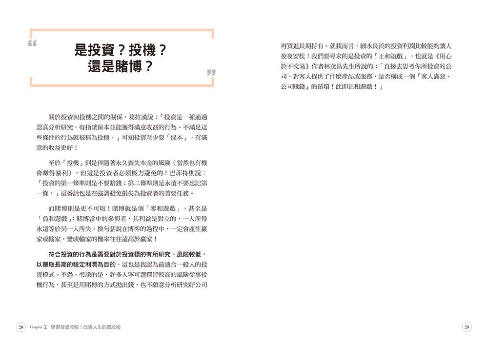 http://im2.book.com.tw/image/getImage?i=http://www.books.com.tw/img/001/072/88/0010728878_b_01.jpg&v=57d13e02&w=655&h=609