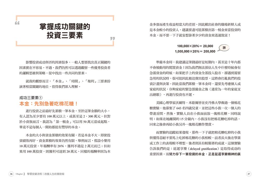 http://im1.book.com.tw/image/getImage?i=http://www.books.com.tw/img/001/072/88/0010728878_b_02.jpg&v=57d13e02&w=655&h=609