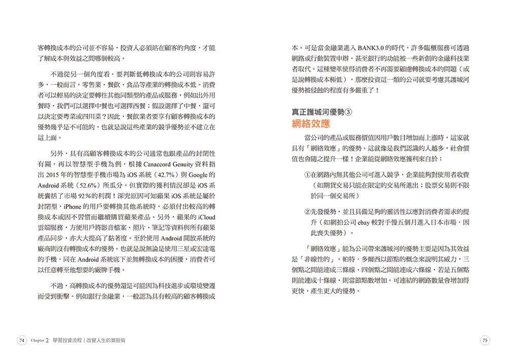 //im1.book.com.tw/image/getImage?i=http://www.books.com.tw/img/001/072/88/0010728878_b_06.jpg&v=57d13e03&w=655&h=609