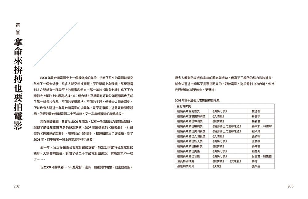 http://im2.book.com.tw/image/getImage?i=http://www.books.com.tw/img/001/072/95/0010729581_b_01.jpg&v=57e27d7d&w=655&h=609