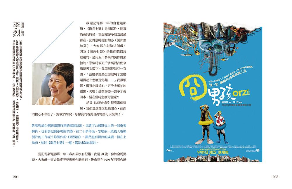 http://im1.book.com.tw/image/getImage?i=http://www.books.com.tw/img/001/072/95/0010729581_b_02.jpg&v=57e27d7e&w=655&h=609