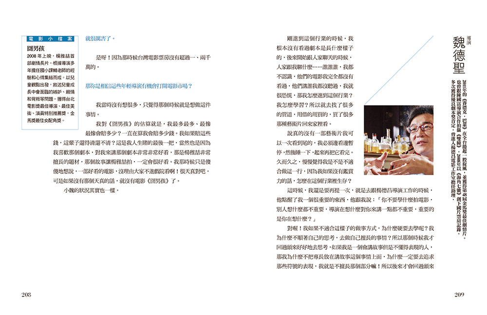 http://im2.book.com.tw/image/getImage?i=http://www.books.com.tw/img/001/072/95/0010729581_b_03.jpg&v=57e27d7e&w=655&h=609
